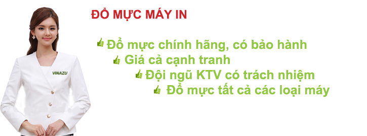 do_muc_may_in